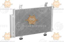 Радиатор кондиционера Swift 1.2, 1.3, 1.5 (от 2005г) с ресивером (пр-во Luzar Россия) ЗЕ 46365