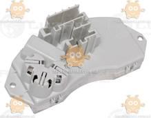 Резистор вентилятора отопителя BMW 3 (E90) (от 2005г), X5 (E70) (от 2006г) (пр-во Luzar Россия) ЗЕ 59652