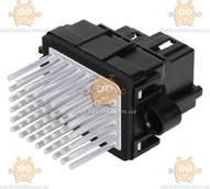 Резистор электровентилятора отопителя Chevrolet Cruze (от 2009г), Opel Astra J (от 2010г) (Luzar) ЗЕ 00004122