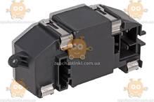 Резистор электровентилятора отопителя Skoda Octavia A5, VW Golf VII (auto A, C) (пр-во Luzar Россия) ЗЕ 20822