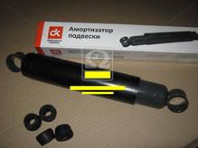 Амортизатор ГАЗ 3302 подв. передний/задний