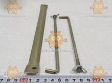 Планка крепления АКБ ВАЗ 2101 - 2107 комплект (пр-во Украина) З 595583